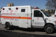 """Armored Mobile Intensive Care Unit"" courtesy of Wikipedia"
