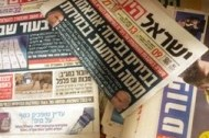 Newspapers by Shuey Fogel